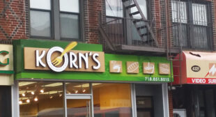 10 Signage Ideas for Small Business in New Jersey